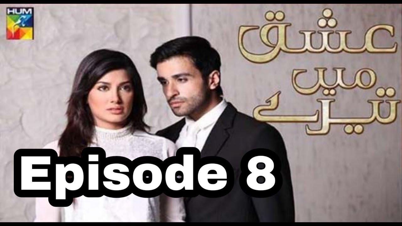 Ishq Mein Teray Episode 8 Hum TV
