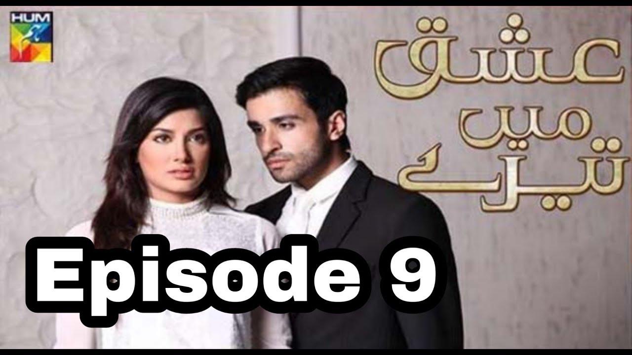 Ishq Mein Teray Episode 9 Hum TV