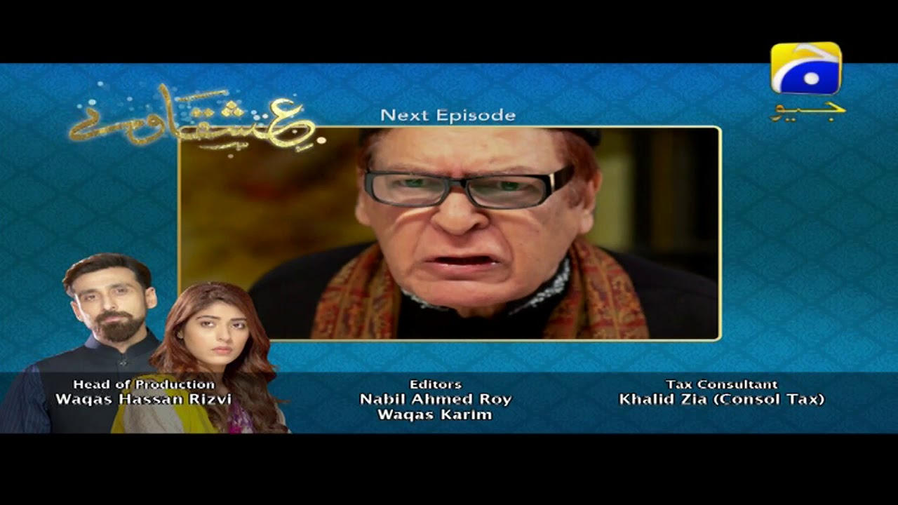 Ishqaway- Episode 02 Teaser | HAR PAL GEO