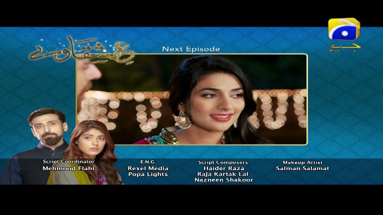 Ishqaway- Episode 03 Teaser | HAR PAL GEO