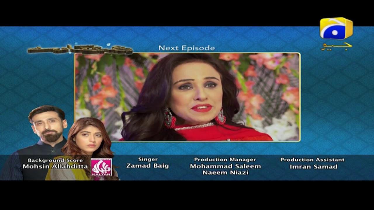 Ishqaway- Episode 04 Teaser | HAR PAL GEO