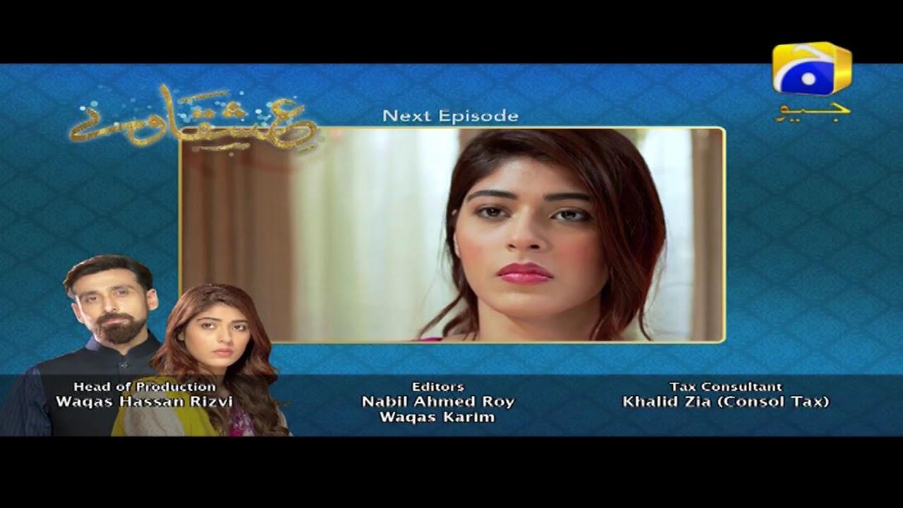 Ishqaway- Episode 05 Teaser | HAR PAL GEO