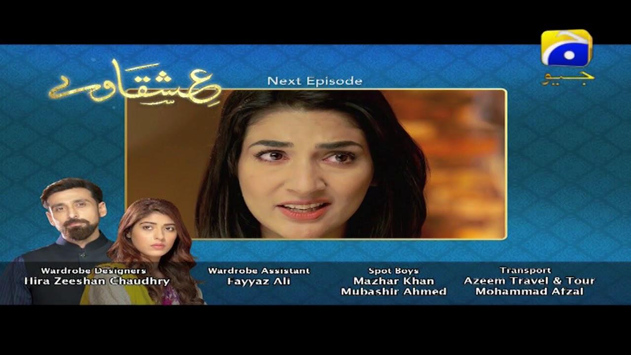 Ishqaway - Episode 07 Teaser | HAR PAL GEO