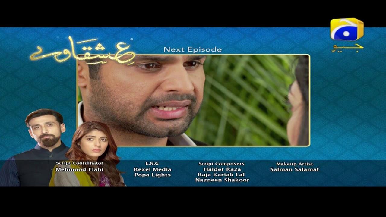 Ishqaway - Episode 13 Teaser | HAR PAL GEO