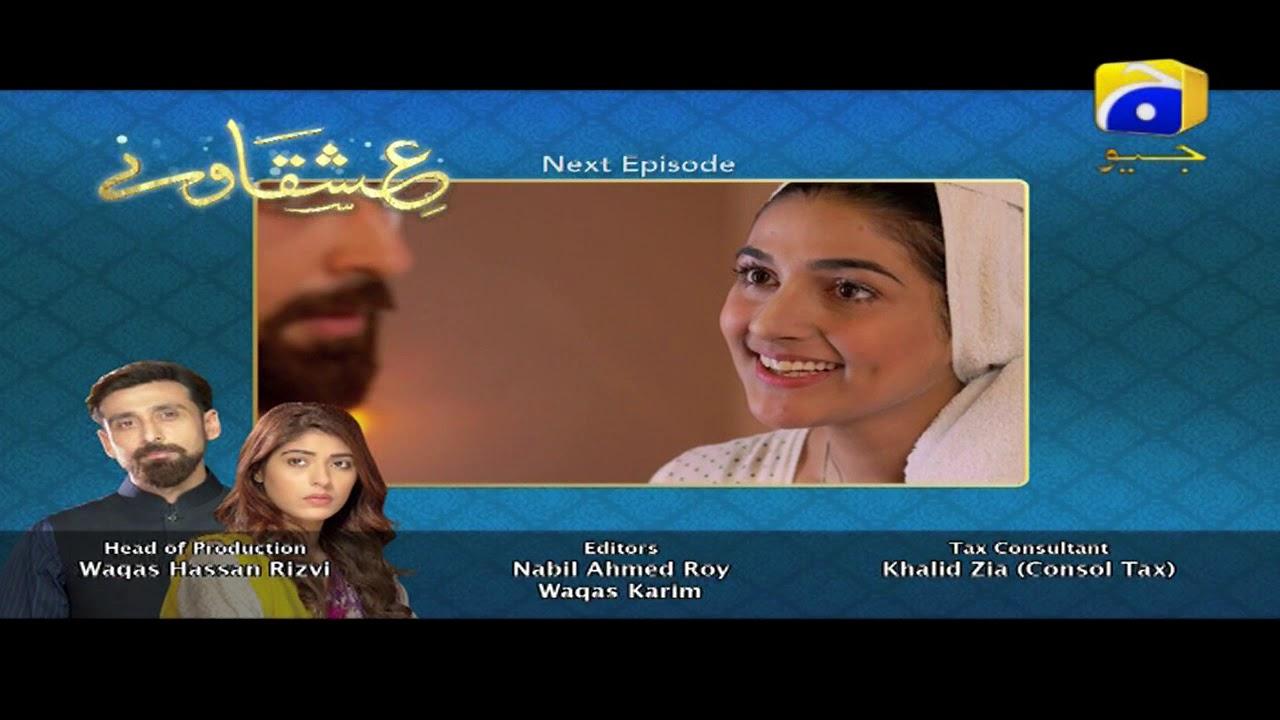 Ishqaway - Episode 14 Teaser | HAR PAL GEO
