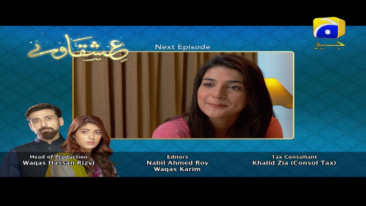 Ishqaway - Episode 15 Teaser | HAR PAL GEO
