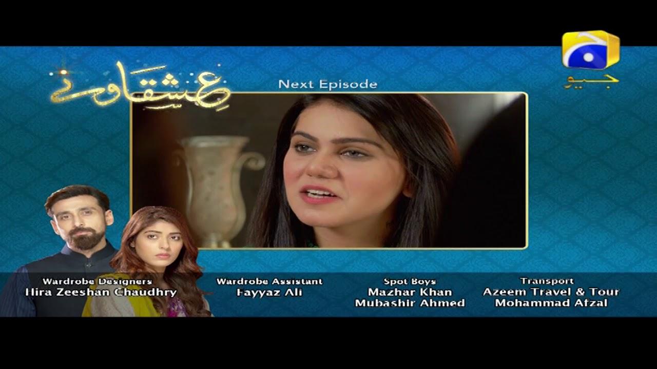 Ishqaway - Episode 19 Teaser  | HAR PAL GEO