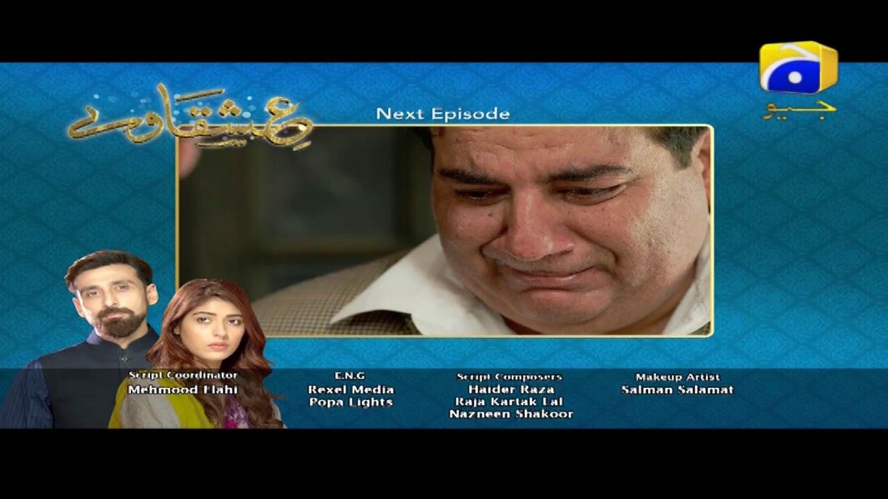 Ishqaway - Episode 20 Teaser | HAR PAL GEO