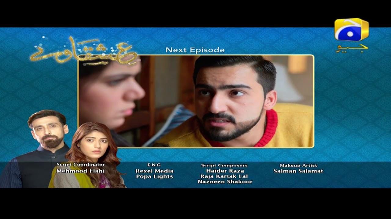 Ishqaway - Episode 21Teaser | HAR PAL GEO