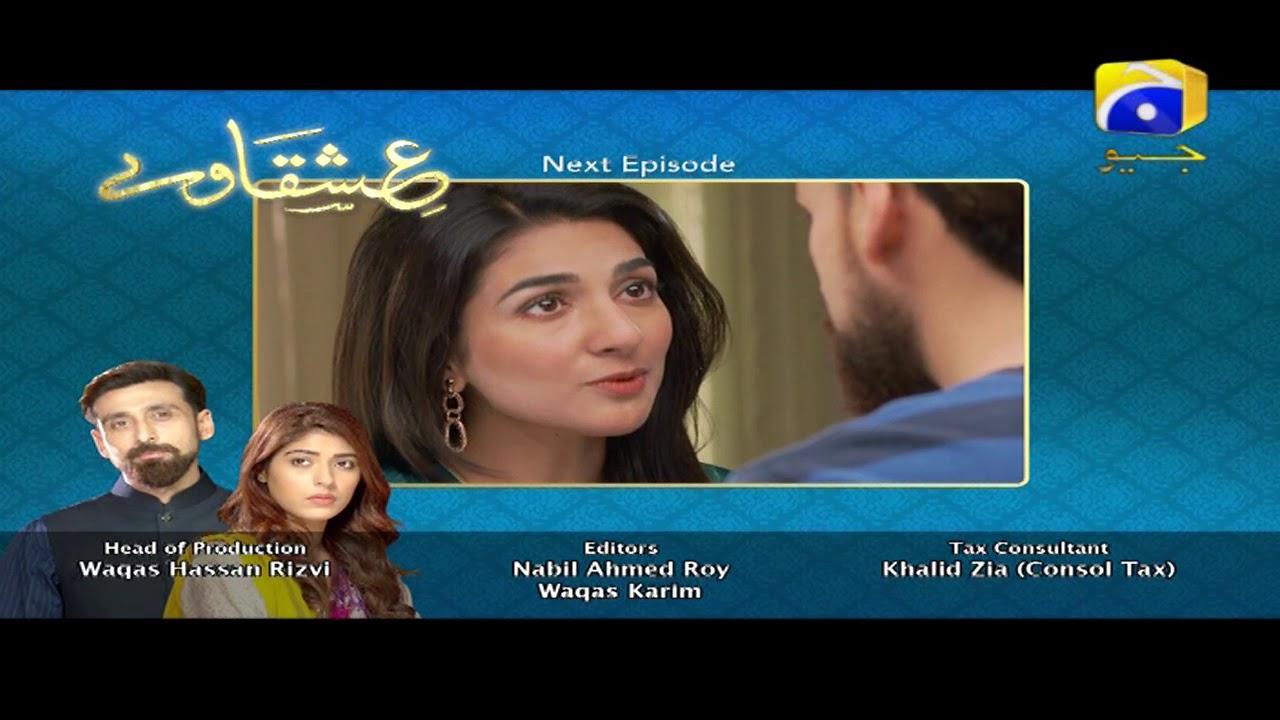 Ishqaway - Episode 22 Teaser | HAR PAL GEO
