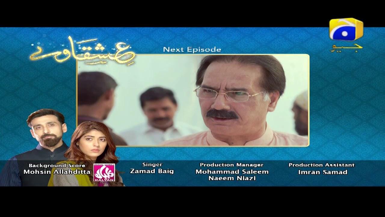 Ishqaway - Episode 23 Teaser | HAR PAL GEO