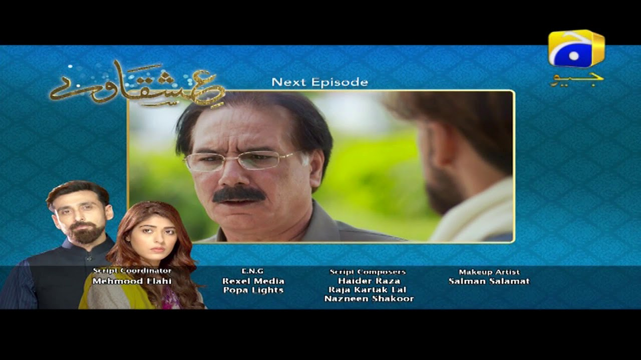 Ishqaway - Episode 24 Teaser | HAR PAL GEO