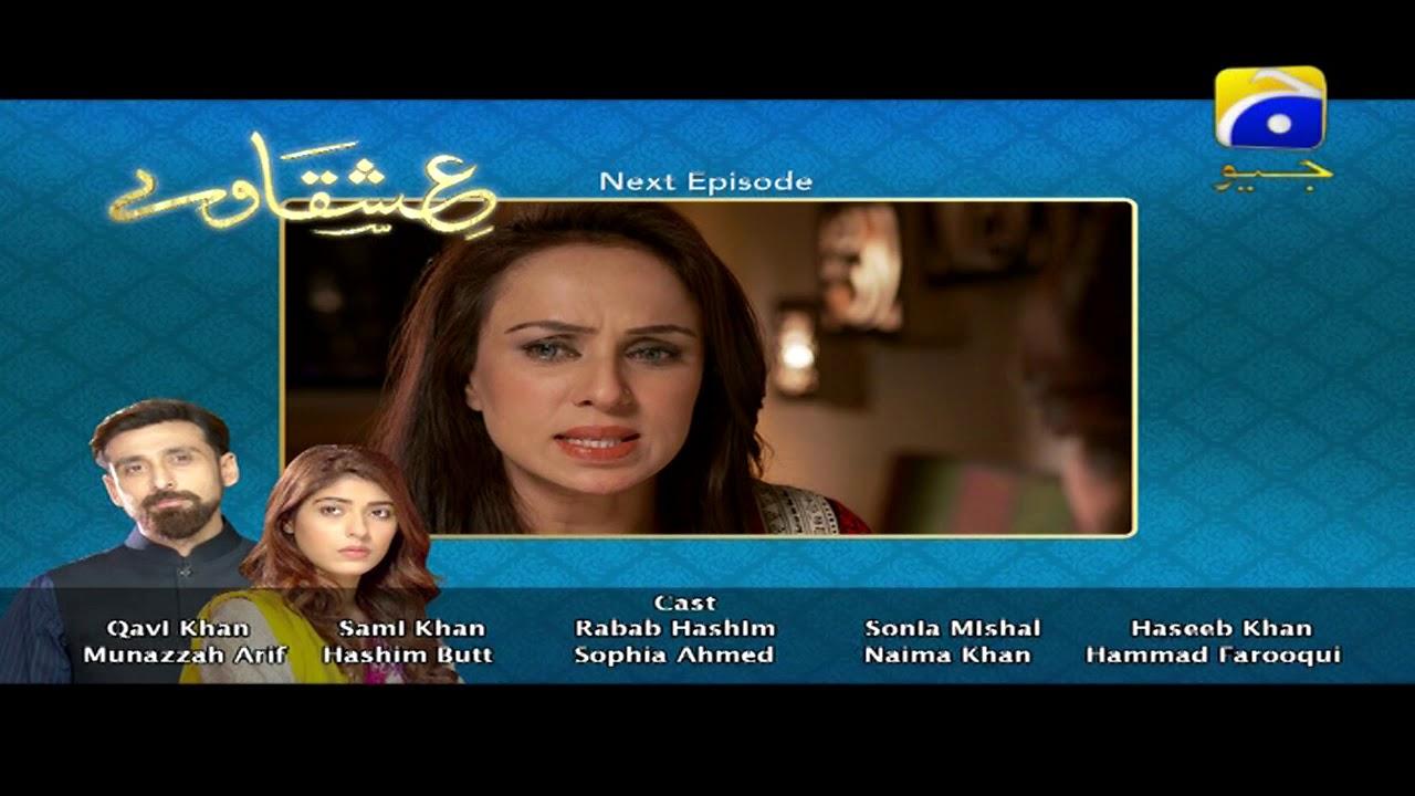 Ishqaway - Episode 25 Teaser | HAR PAL GEO