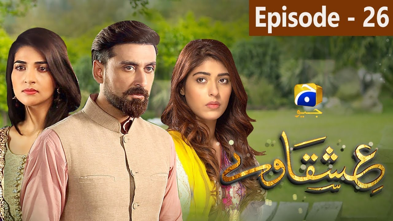 Ishqaway - Episode 26 | HAR PAL GEO