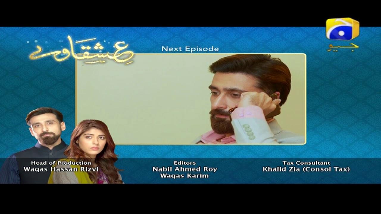 Ishqaway - Episode 26 Teaser | HAR PAL GEO