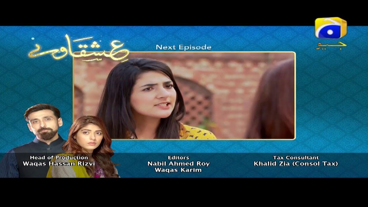 Ishqaway - Episode 27 Teaser | HAR PAL GEO