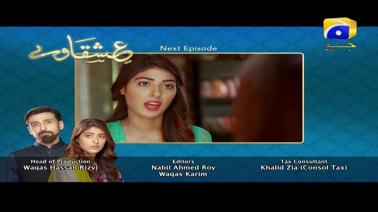 Ishqaway - Episode 29 Teaser | HAR PAL GEO