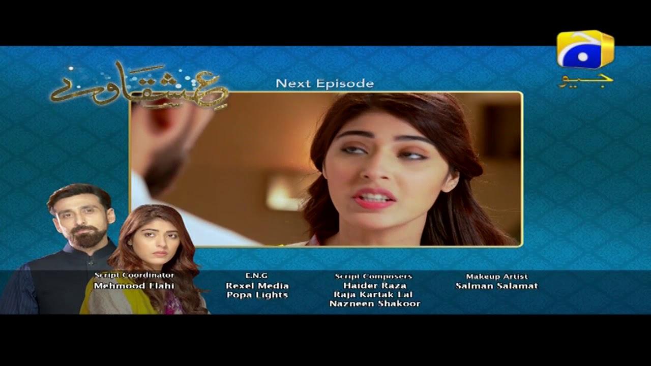 Ishqaway - Episode 30 Teaser | HAR PAL GEO