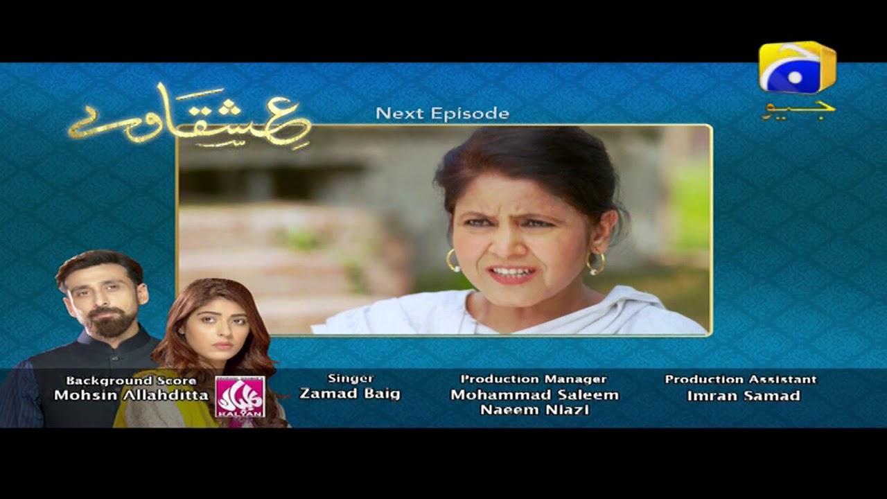 Ishqaway - Episode 31 Teaser | HAR PAL GEO