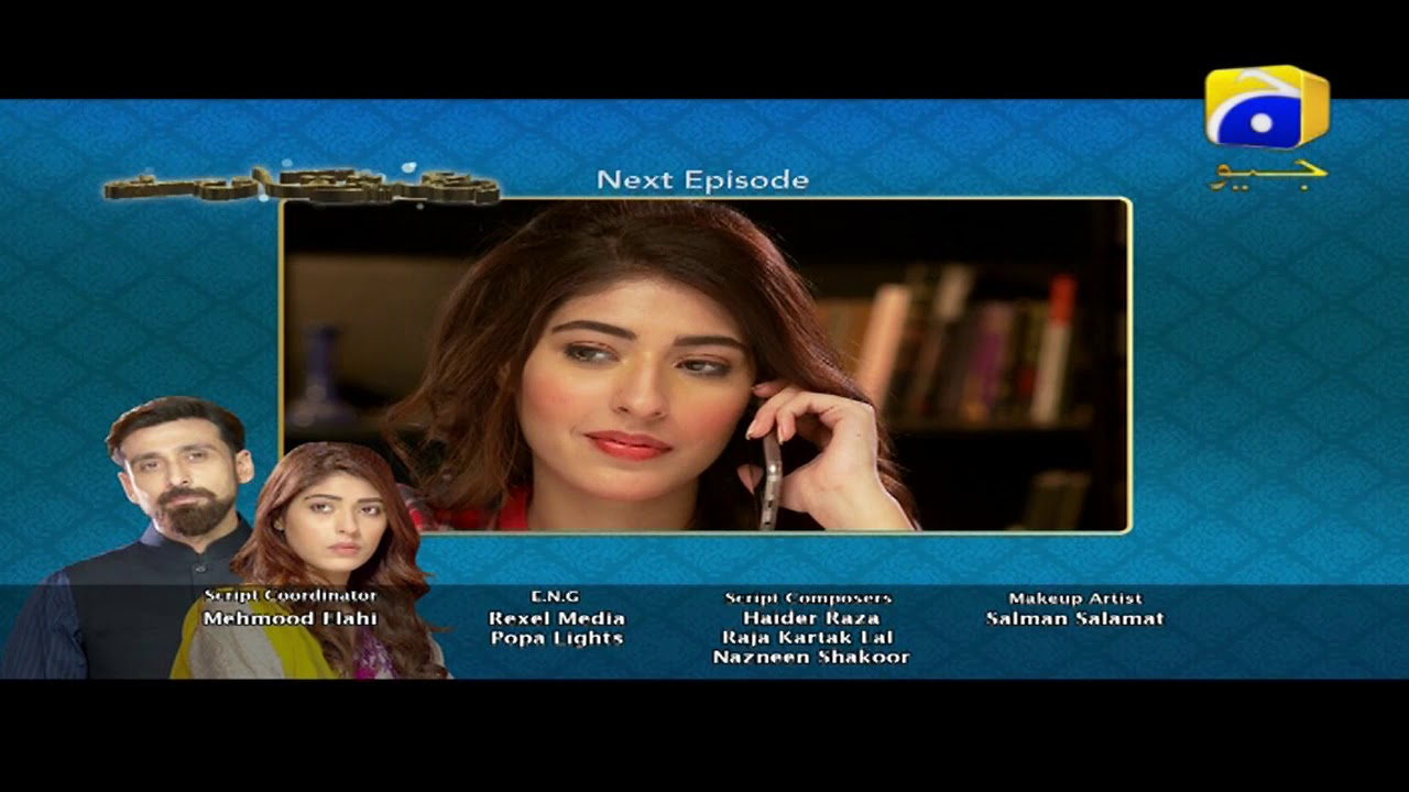 Ishqaway - Episode 32 Teaser | HAR PAL GEO
