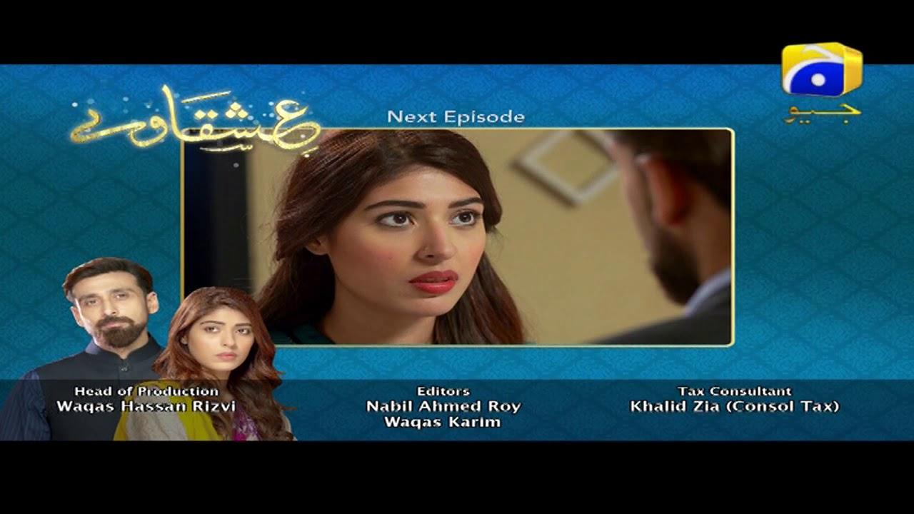 Ishqaway - Episode 33 Teaser | HAR PAL GEO