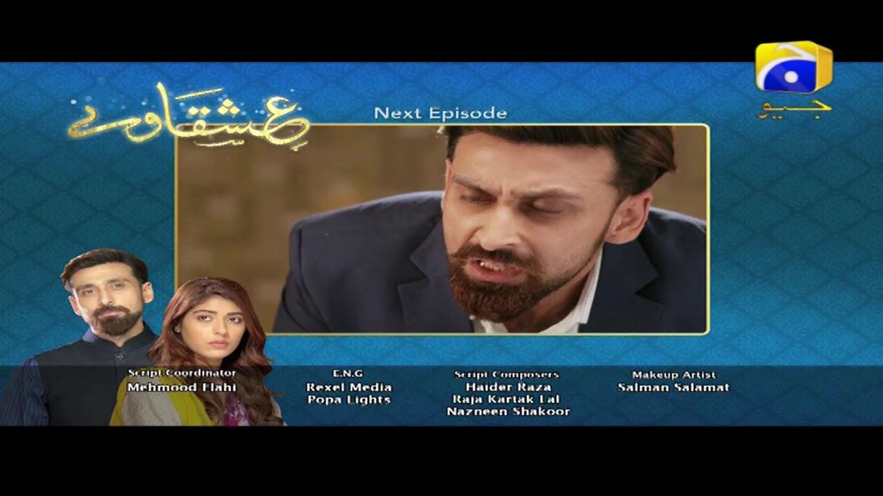 Ishqaway - Episode 8 Teaser | HAR PAL GEO