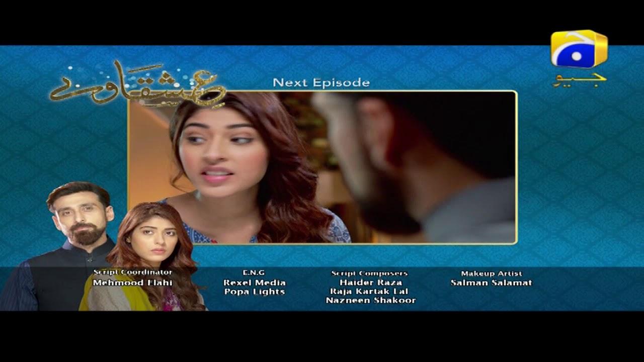 Ishqaway - Episode 9 Teaser | HAR PAL GEO