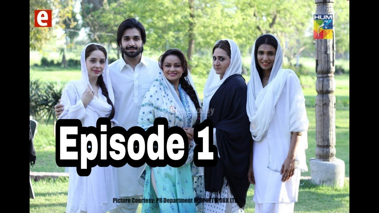 Janam Jali Episode 1 Hum TV