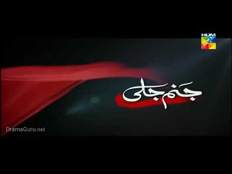 Janam Jali Episode 10 Hum TV