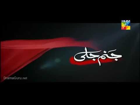 Janam Jali Episode 10 Hum TV