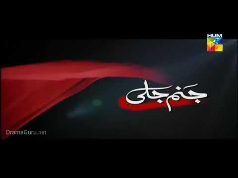 Janam Jali Episode 15 Hum TV
