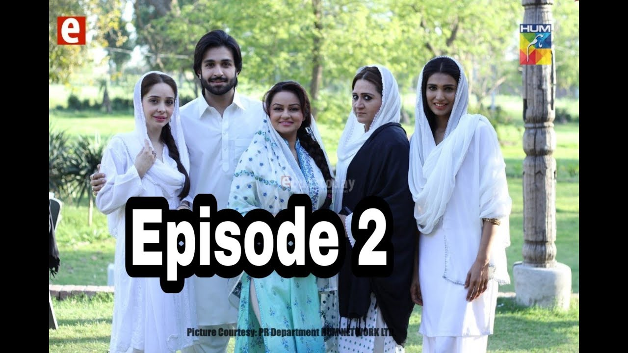 Janam Jali Episode 2 Hum TV