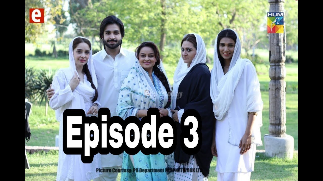 Janam Jali Episode 3 Hum TV