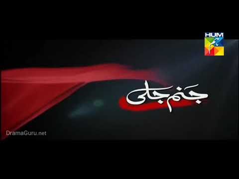Janam Jali Episode 6 Hum TV