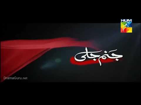 Janam Jali Episode 6 Hum TV
