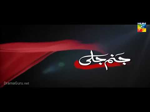 Janam Jali Episode 7 Hum TV