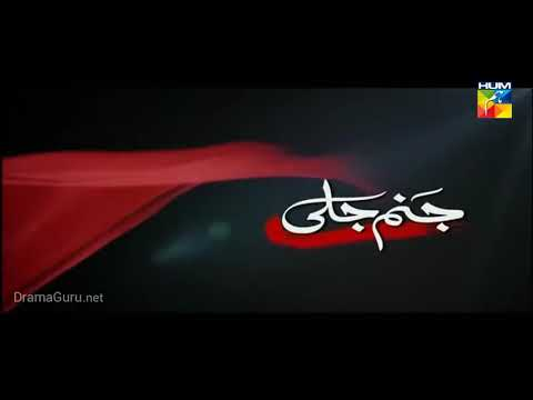 Janam Jali Episode 9 Hum TV