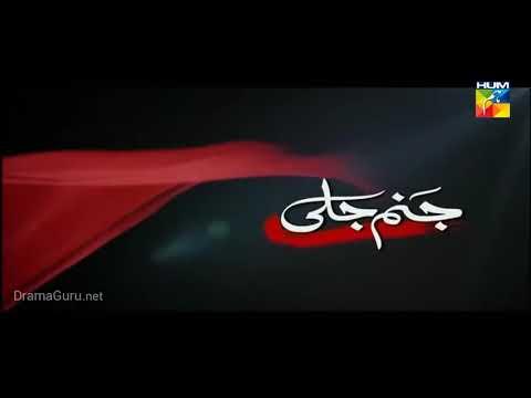 Janam Jali Episode 9 Hum TV