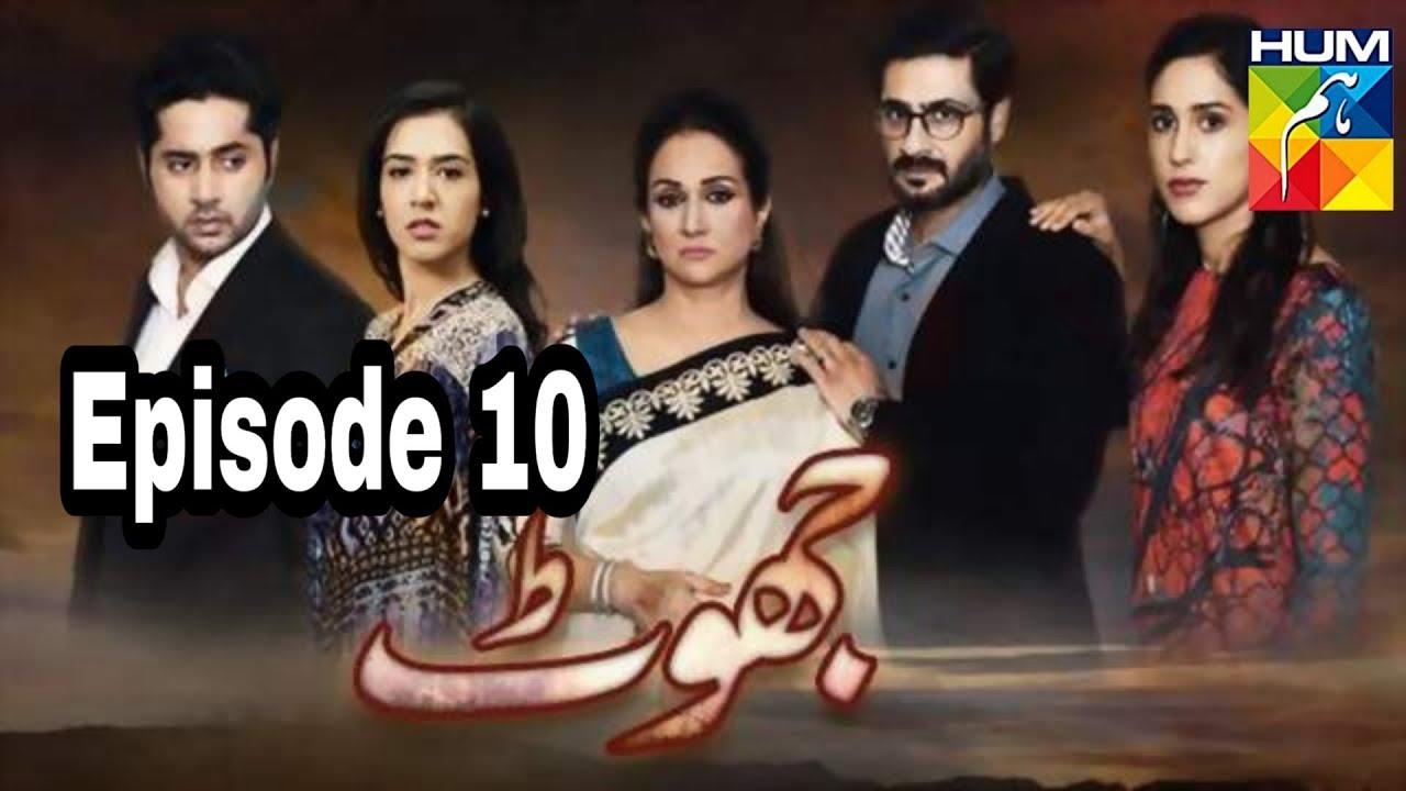 Jhoot Episode 10 Hum TV