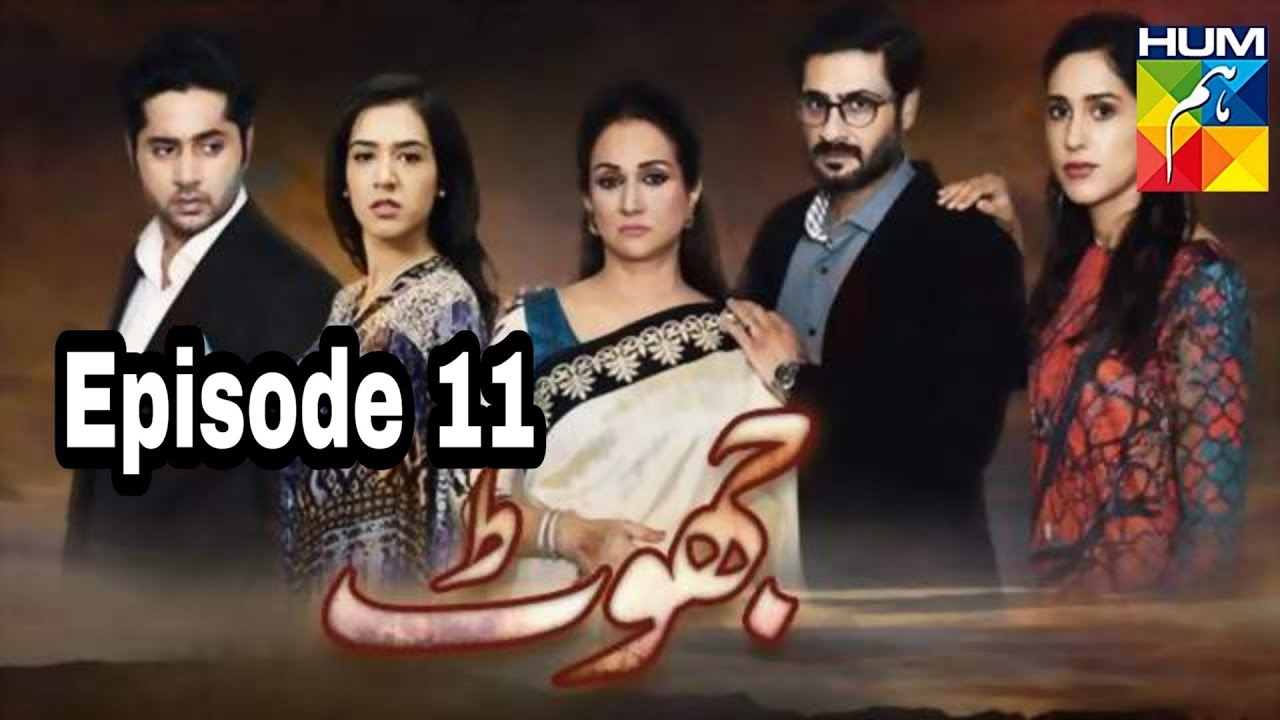 Jhoot Episode 11 Hum TV