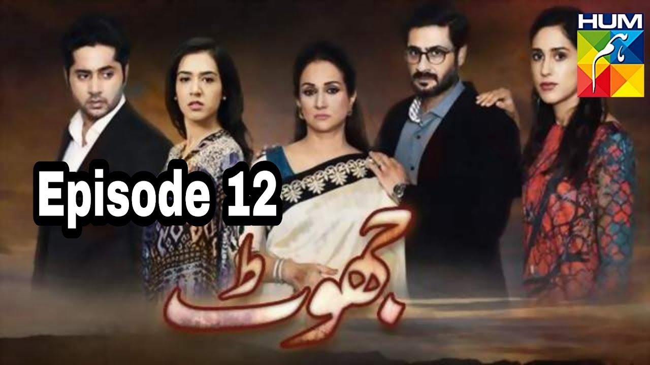 Jhoot Episode 12 Hum TV