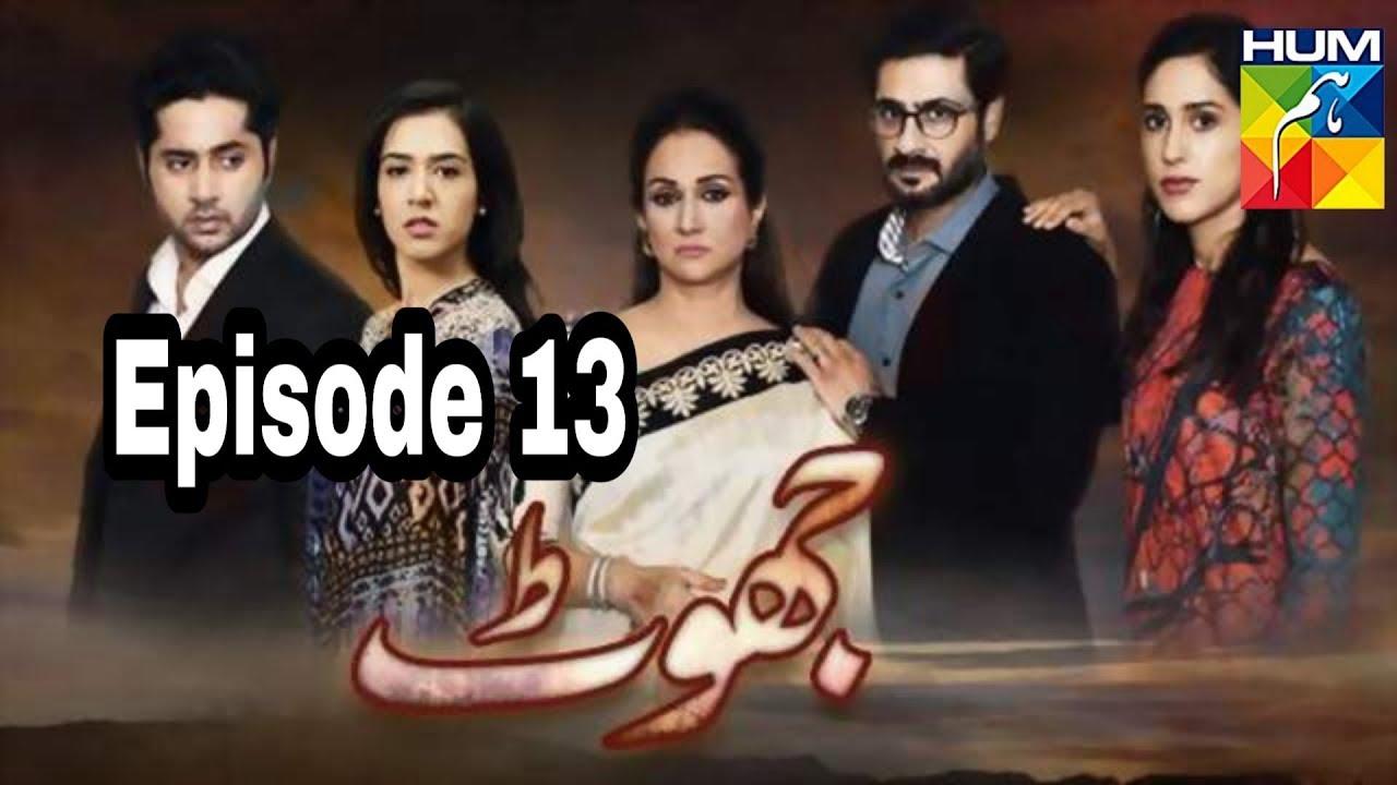 Jhoot Episode 13 Hum TV
