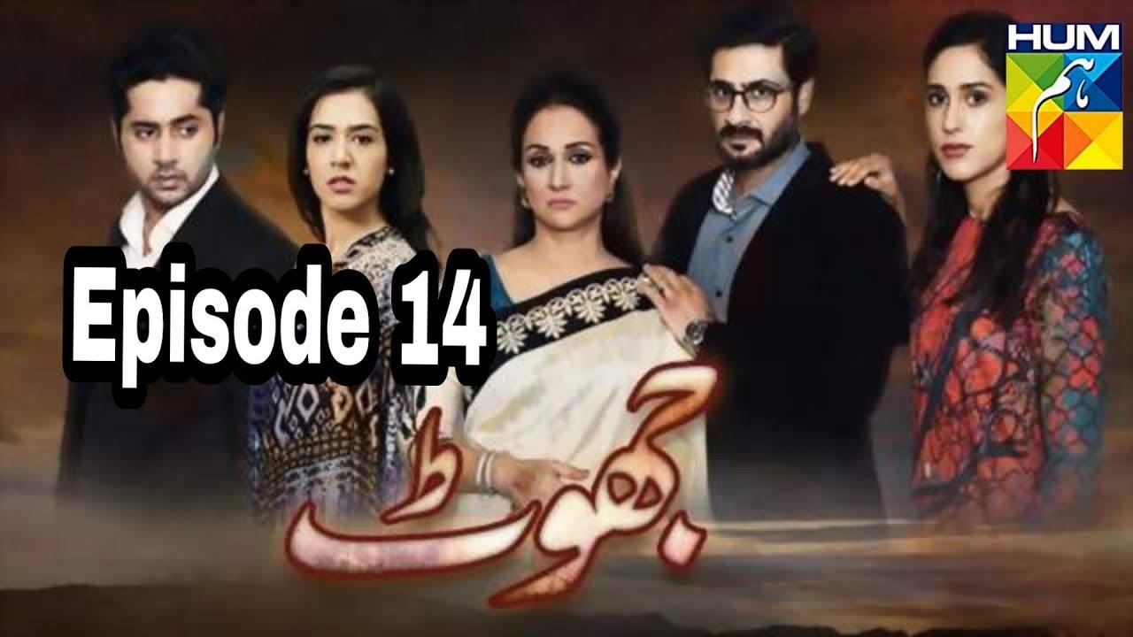 Jhoot Episode 14 Hum TV