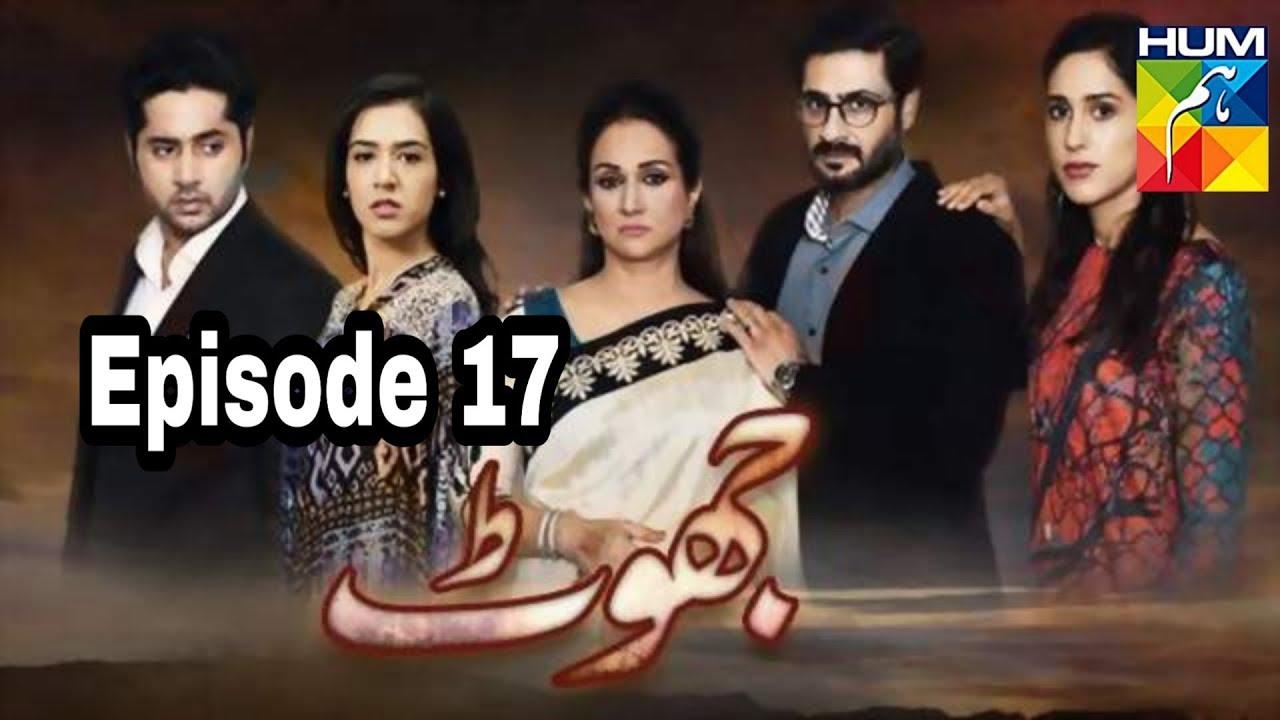 Jhoot Episode 17 Hum TV