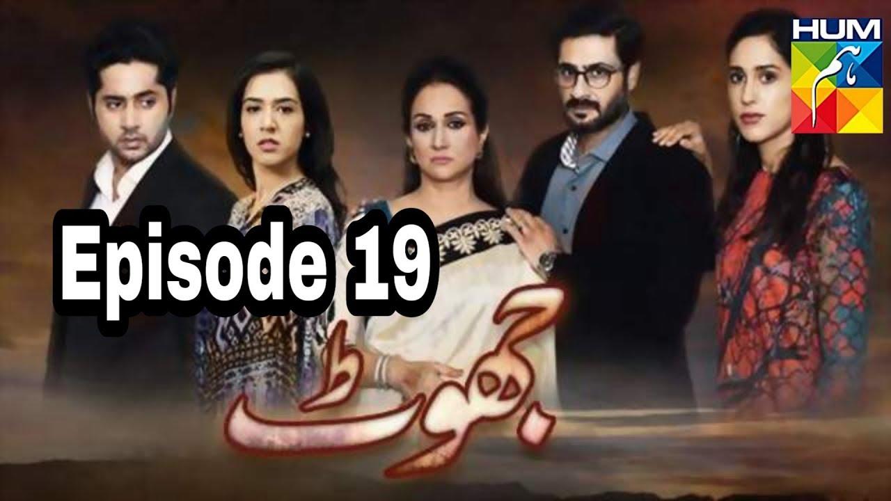 Jhoot Episode 19 Hum TV