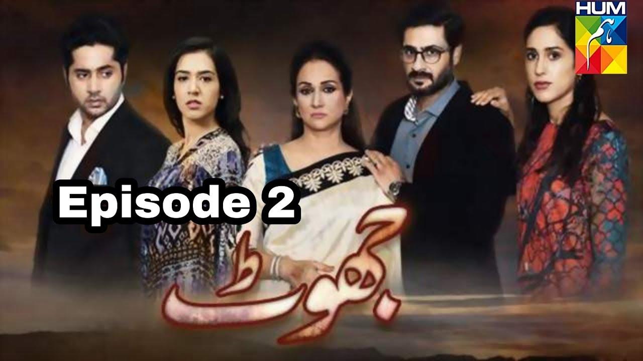 Jhoot Episode 2 Hum TV