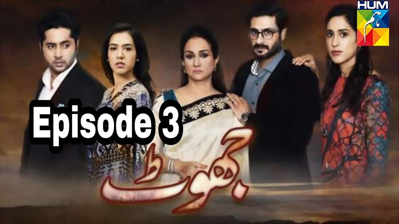 Jhoot Episode 3 Hum TV