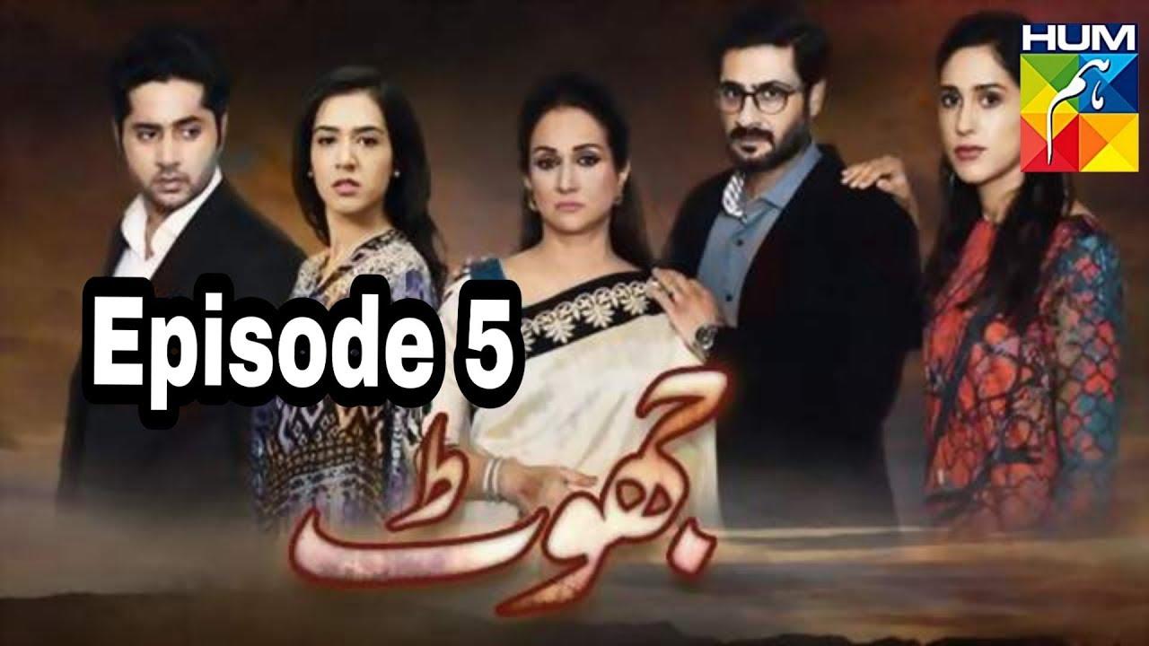 Jhoot Episode 5 Hum TV