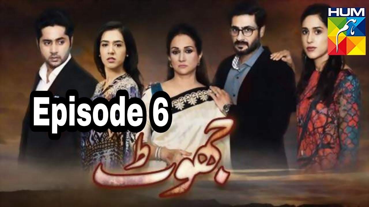 Jhoot Episode 6 Hum TV