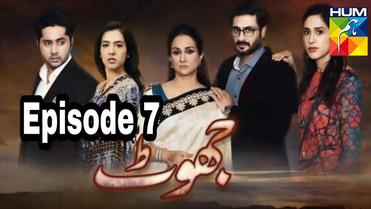 Jhoot Episode 7 Hum TV